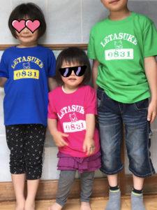 レタ助 キッズTシャツを着た子ども達